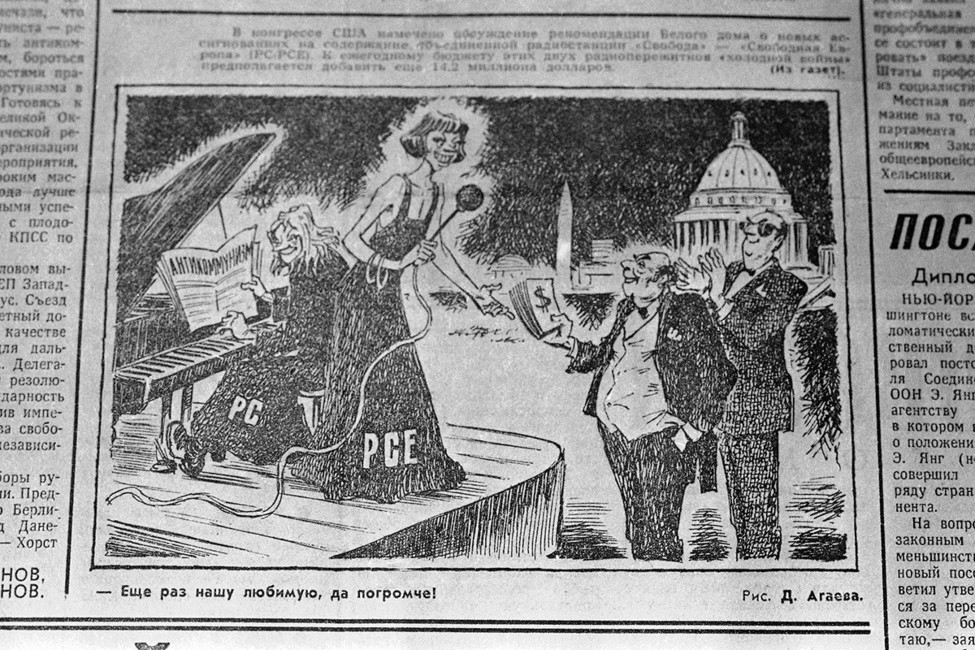 Карикатура на«Радио Свобода» всоветской газете «Правда», 1977год. Фото: Tomkent/ AP/ East News