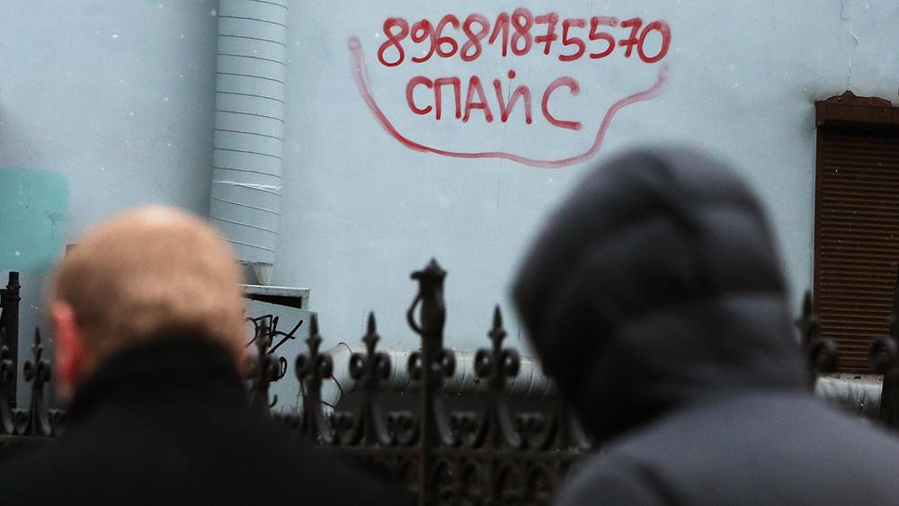 Дикая конопля, героин испайс: закакие вещества чаще всего судят россиян. Исследование приговоров понаркотическим статьям