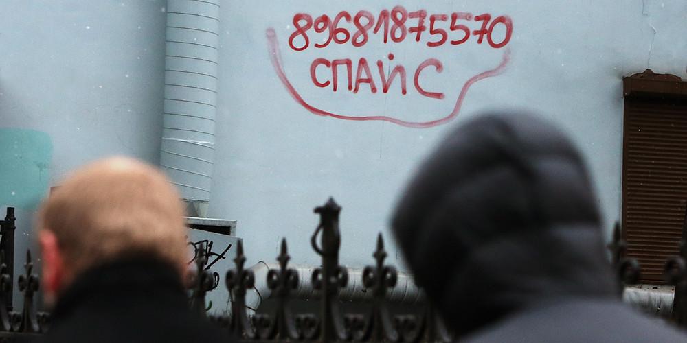 <p>Дикая конопля, героин и&nbsp;спайс: за&nbsp;какие вещества чаще всего судят россиян. Исследование приговоров по&nbsp;наркотическим статьям</p>