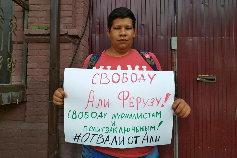 Федор Лаптев. Фото: личная страница Вконтакте