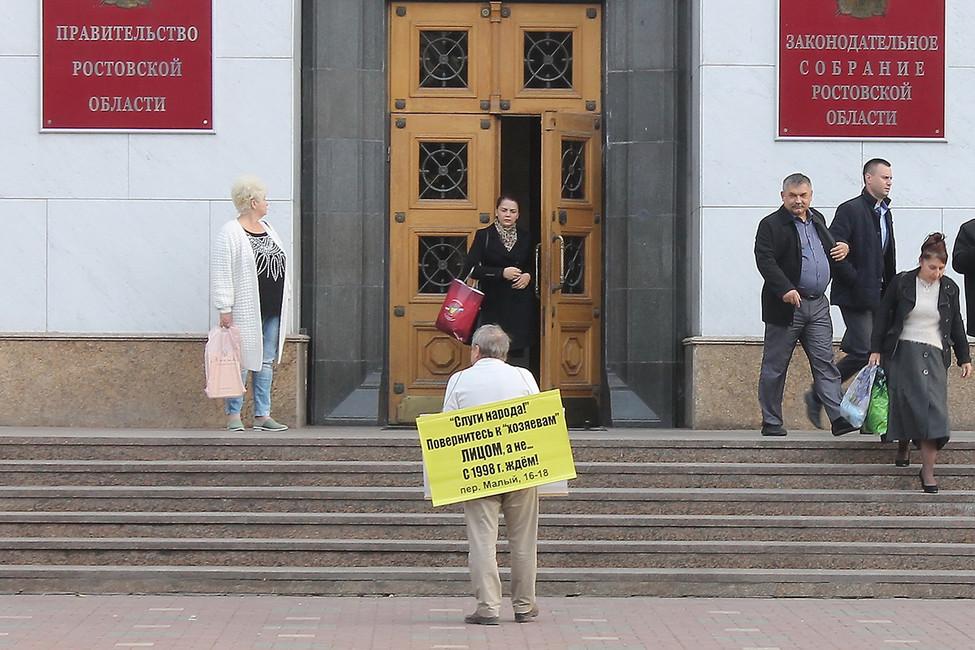 Одиночный пикет Александра Мельникова. Фото: Александр Мельников