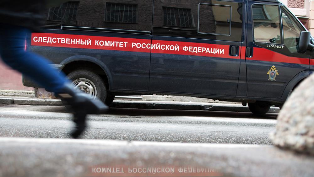 <p>Красноярский СК&nbsp;обвинил студента в&nbsp;экстремизме из-за мемов с&nbsp;Уиллом Смитом, медведем и&nbsp;инопланетянином</p>