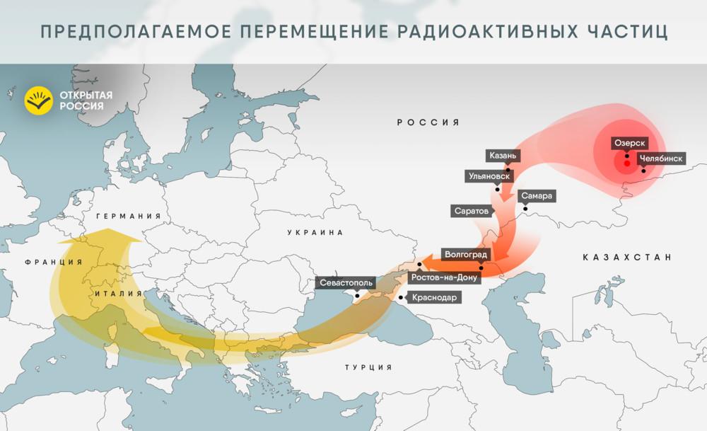 Карта: Открытая Россия