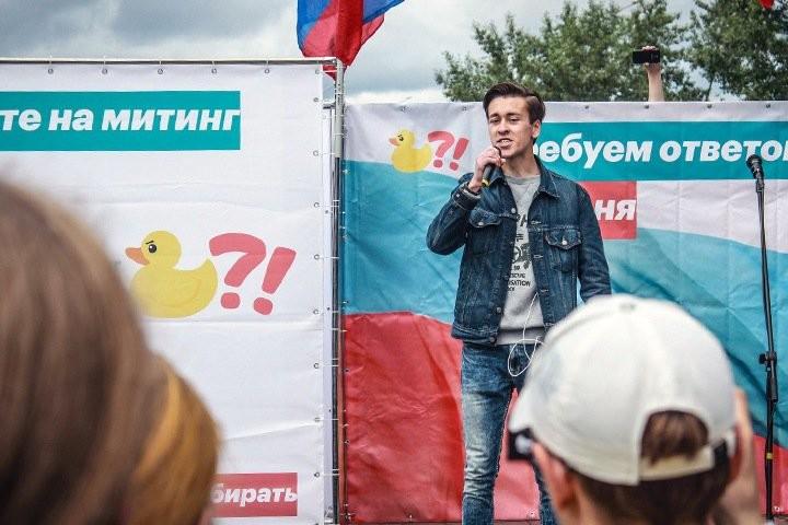 «ВФСБ решили отнего избавиться»: как уволонтера Навального обнаружили гексоген