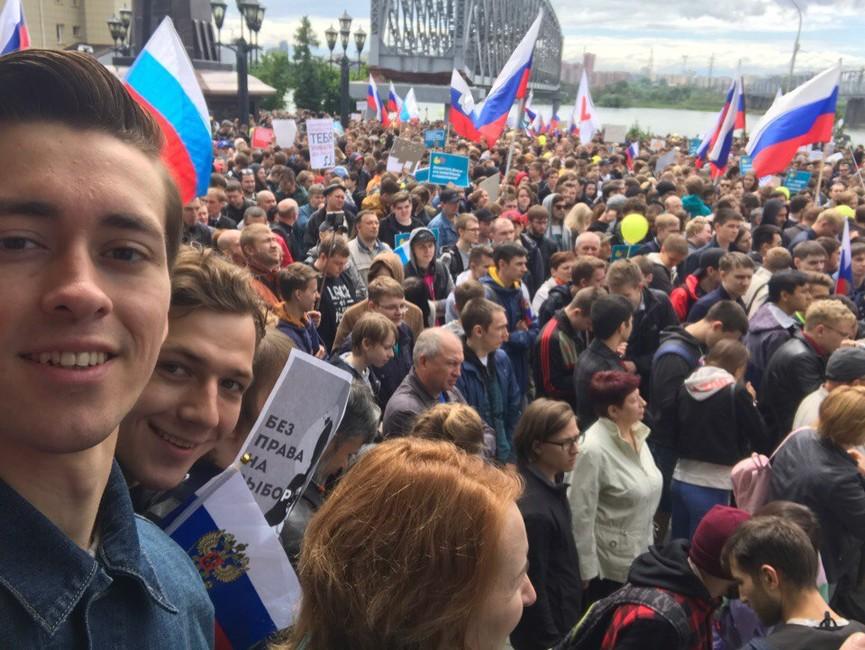 Фото состраницы Евгения Ряполова ВКонтакте