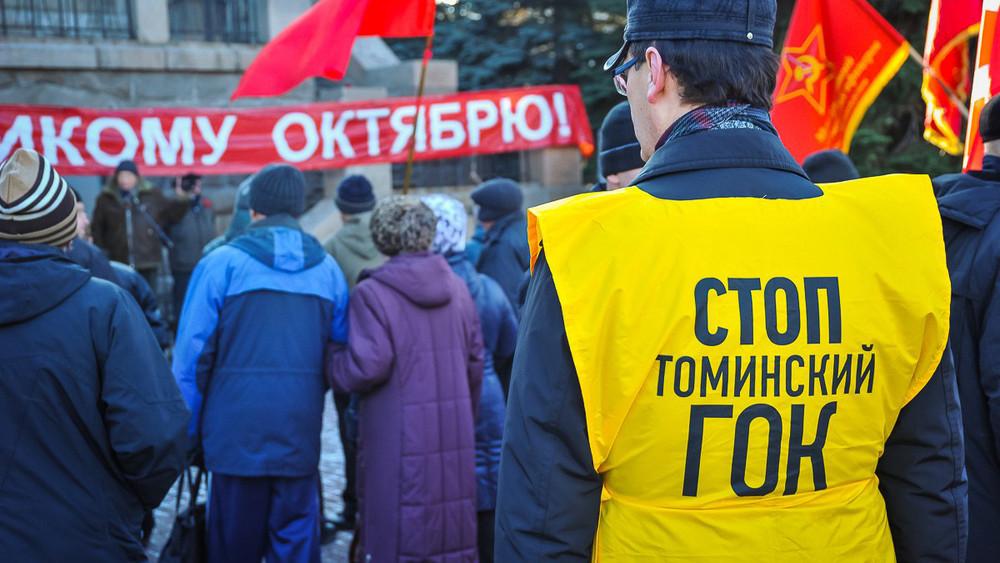 6протестов выходных: «Стоп ГОК», Навальный иэкология