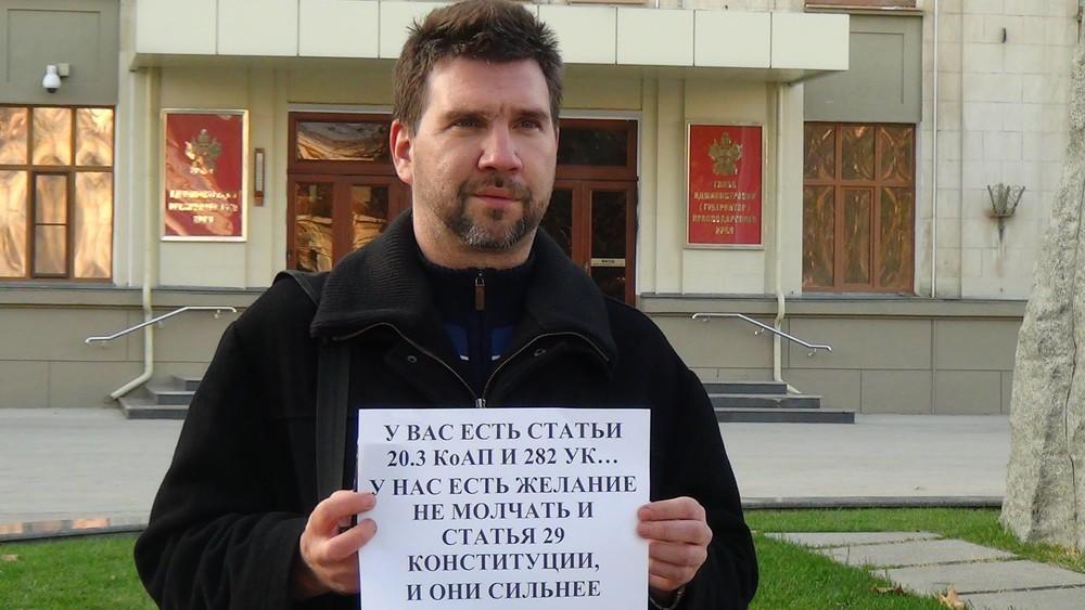 Леонид Кудинов. Пикет вКраснодаре.