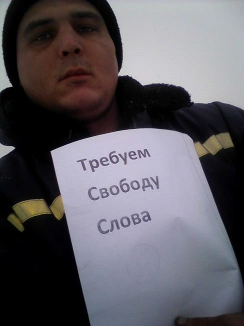 Кирилл Котов, пикет вПензе