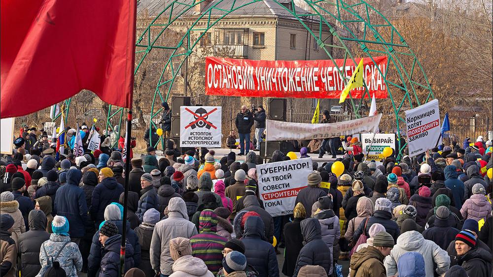 ВЧелябинске прошел митинг против строительства Томинского ГОКа