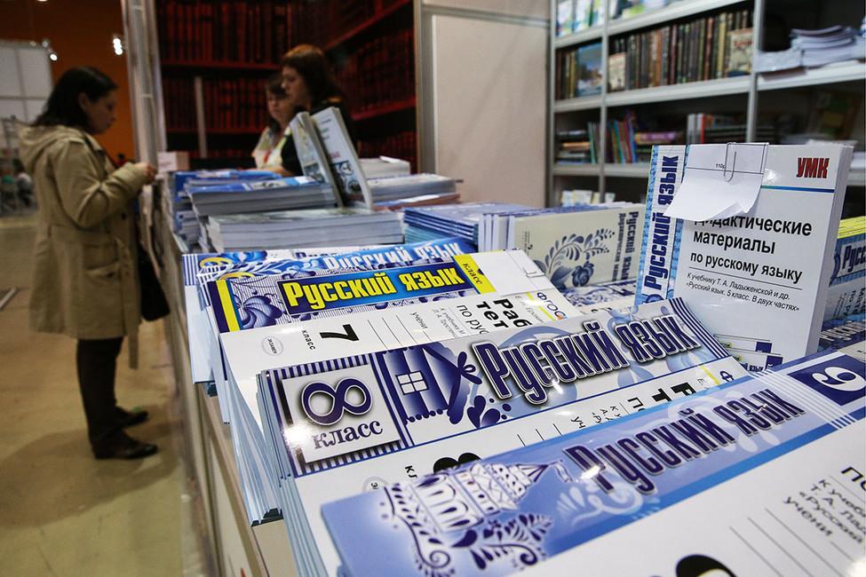 С1декабря вуральских школах запретят называть «родным» русский язык