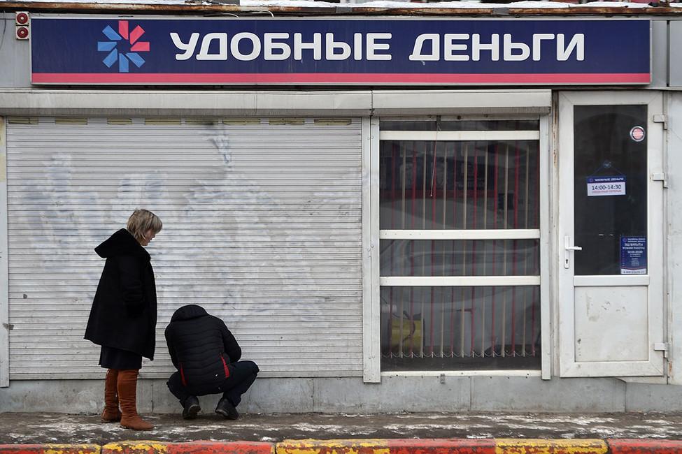 Фото: Александр Миридонов/ Коммерсантъ