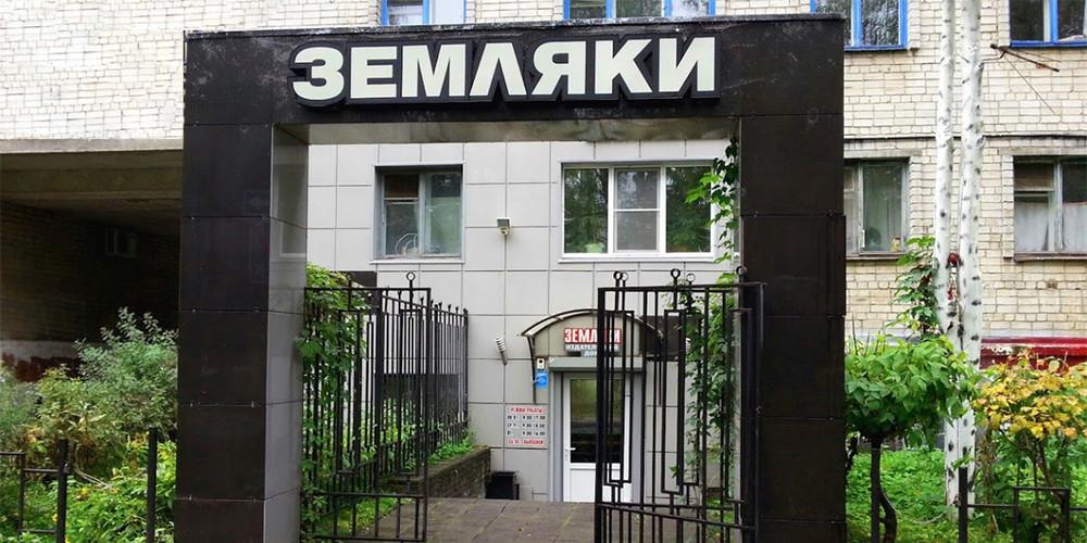 ЕСПЧ вступился занижегородское СМИ