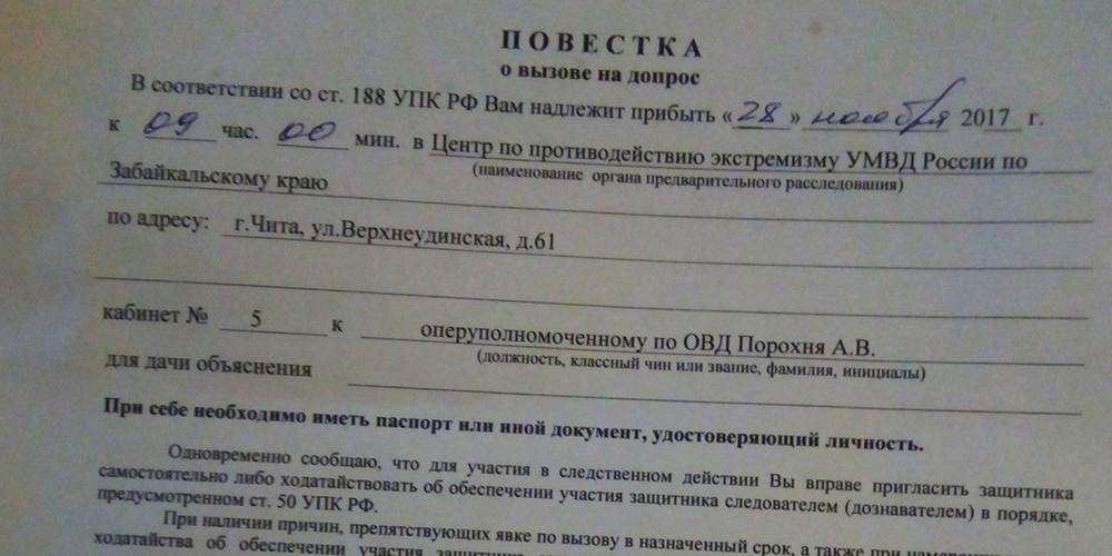 Суд вЧите оштрафовал волонтера Навального запубликацию исторических фотографий во«ВКонтакте»