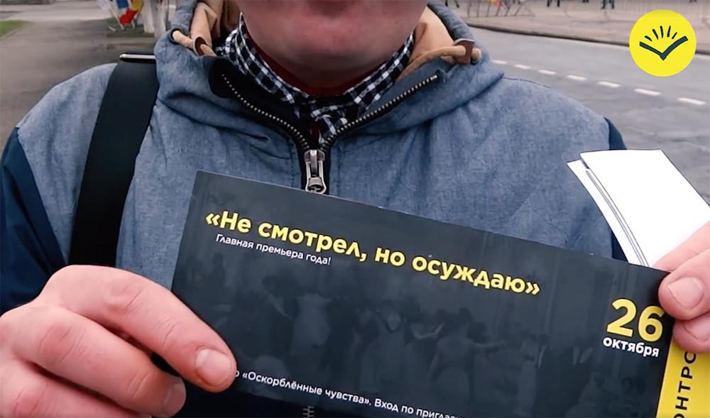 Неправильная расцветка. ВЧувашии завели дело онежелательной организации заиспользование цветов движения «Открытая Россия»
