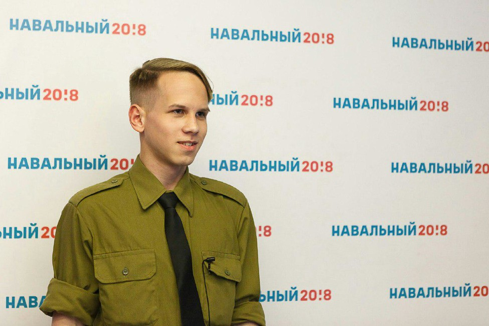 Дмитрий вштабе Алексея Навального. Фото предоставлено Дмитрием Мякшиным<br />