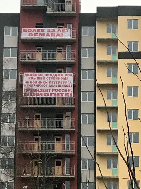 Фото предоставлено дольщиками ЖК«Охта-Модерн»
