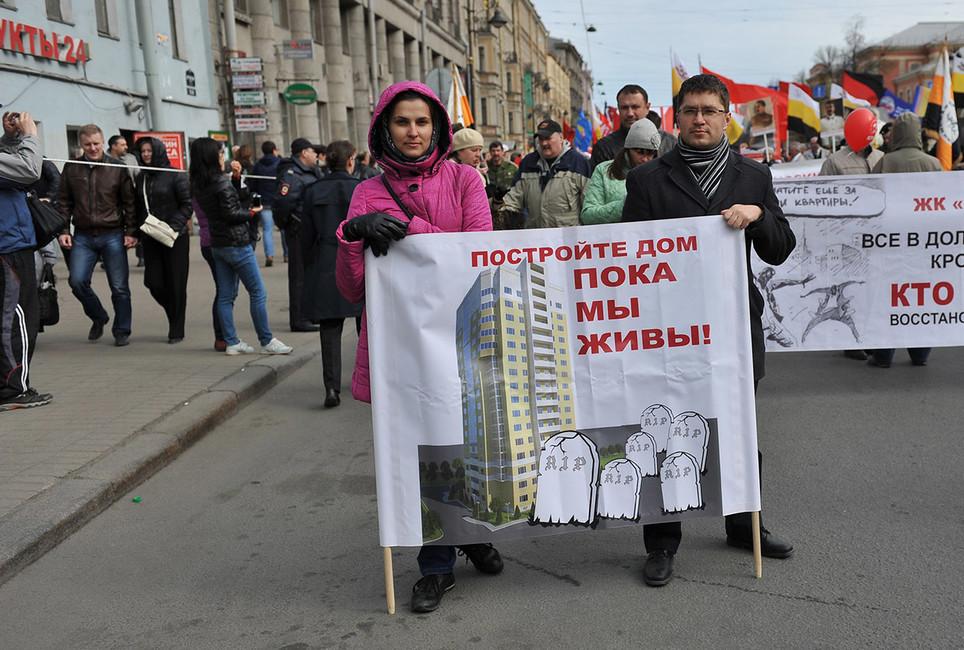 «10процентов людей недожили досдачи квартир»: история обманутых дольщиков изСанкт-Петербурга