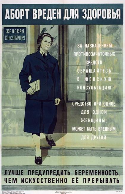 Информационный плакат вСССР, 1957год. Художник Г.Е. Рошенбург