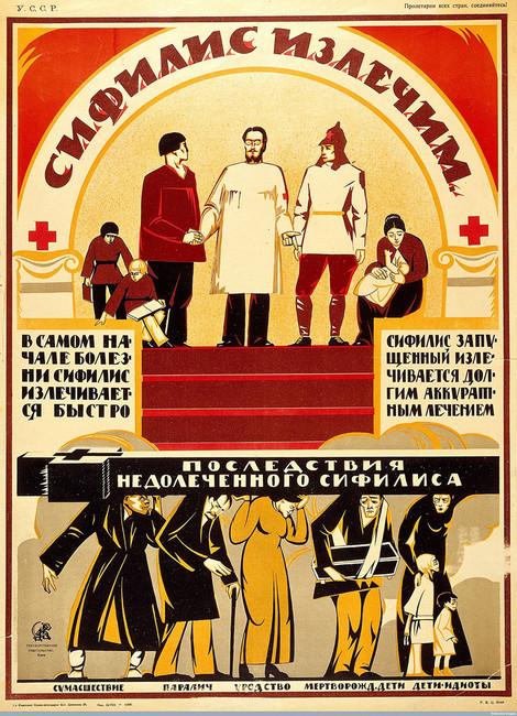 Информационный плакат вСССР, 1920-1929годы. Источник: Wellcome Library, London/ Wellcome Images