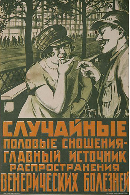 Информационный плакат вСССР, 1920-1930 годы