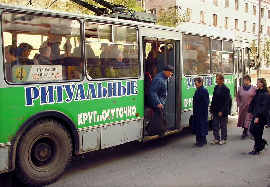 Реклама ритуального агенства нагородском троллейбусе, 2004год. Фото: Александр Алпаткин/ ТАСС