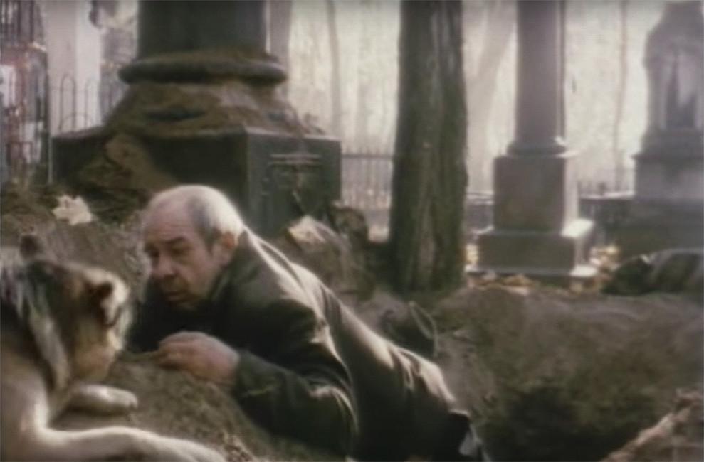 Кадр изфильма «Смиренное кладбище»