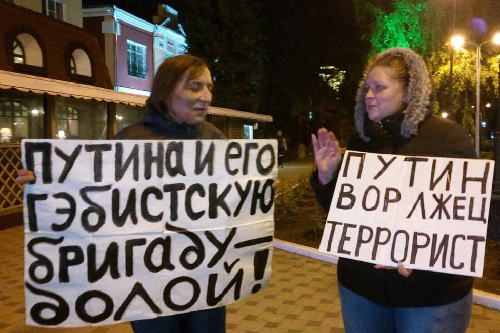 Ксения иДмитрий. Фото: Дмитрий Воробьевский/ Вконтакте