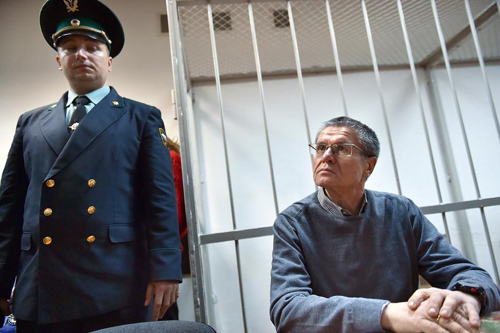 Прокурор попросил приговорить Улюкаева к10годам колонии строгого режима