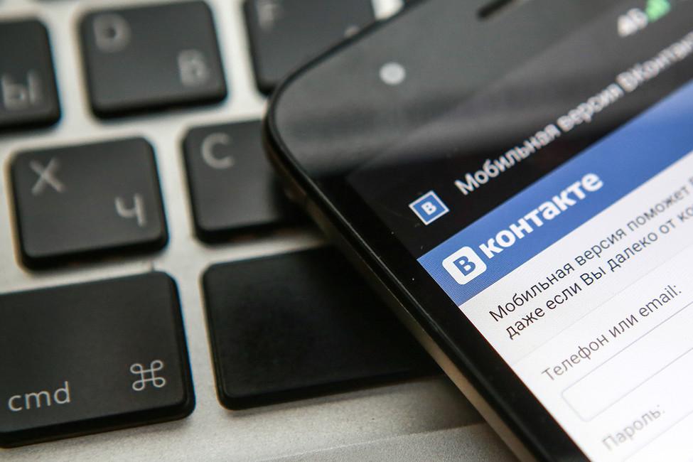 ВОмске осудили сына независимой журналистки запост вВК, который сделал неон