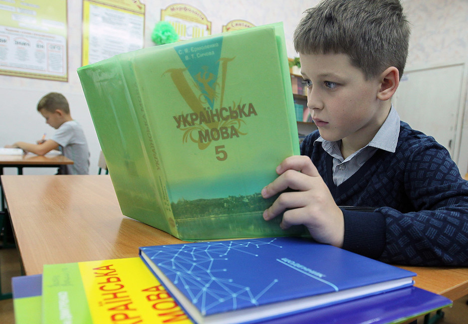 Как вкрымских школах украинский икрымскотатарский языки делают языками-изгоями