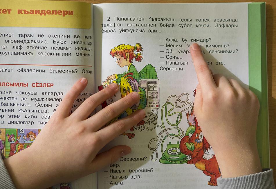 Учебник накрымско-татарском языке. Фото: Руслан Шамуков/ ТАСС