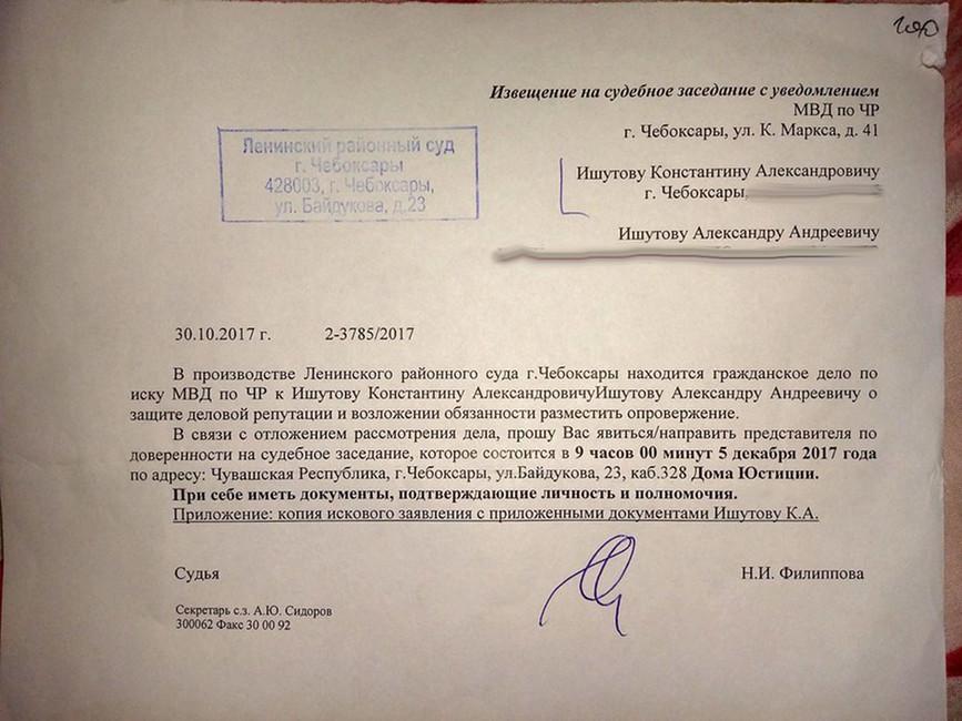 Документ предоставлен Юрием Сидоровым