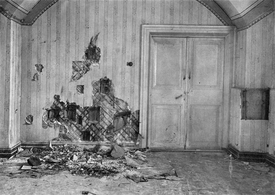 Комната вдоме Епатьева, вкоторой была расстреляна царская семья