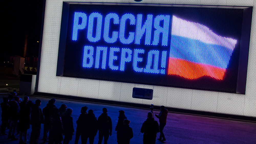 «Нам флаг для подсказки ненужен!»: реакция россиян нарешение МОК