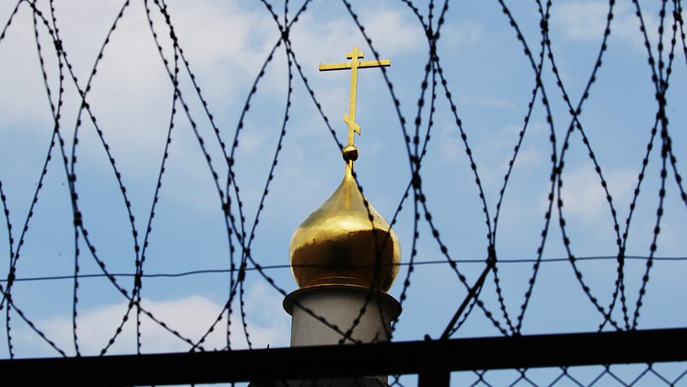 Священник попытался покончить ссобой втаганрогском СИЗО. Его обвиняют внезаконном хранении наркотиков поделу одиннадцатилетней давности