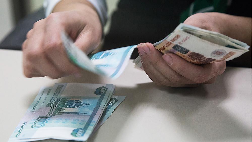 Названы регионы России ссамыми высокими инизкими зарплатами
