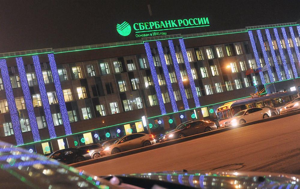 Правительство предложило скрыть конкурентные закупки 126 компаний из-за санкций