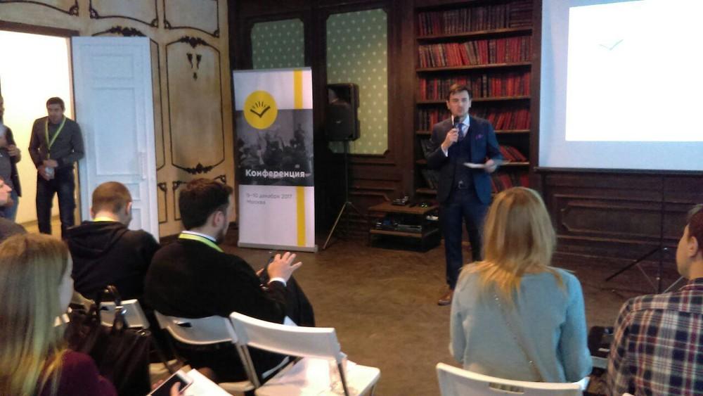 ВМоскве открылась конференция движения «Открытая Россия»