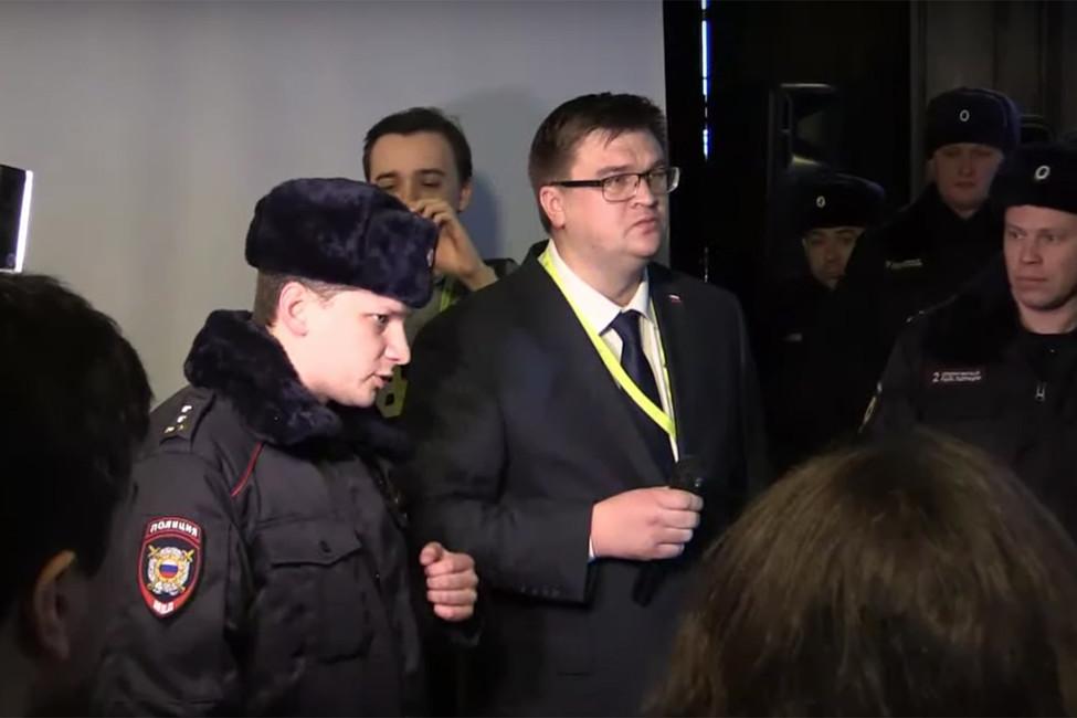 Навсероссийскую конференцию движения «Открытая Россия» вМоскве пришла полиция