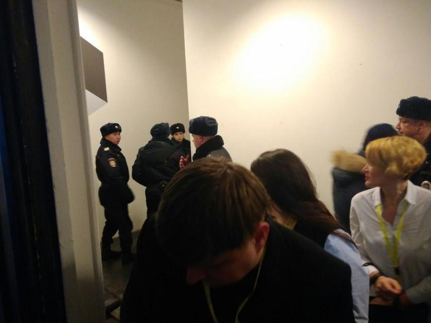 Наконференцию «Открытой России» в столицеРФ пришли полицейские