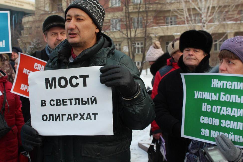 Фото: Елена Новосёлова