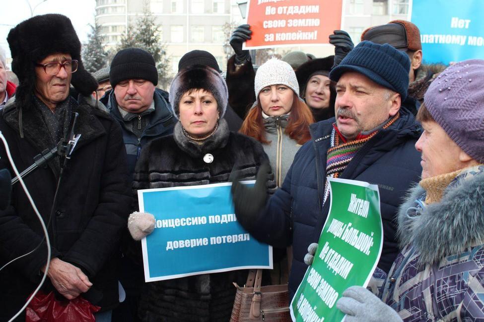 «Кабала иабсурд»— новосибирцы протестуют против коррупционной схемы строительства четвертого моста через Обь