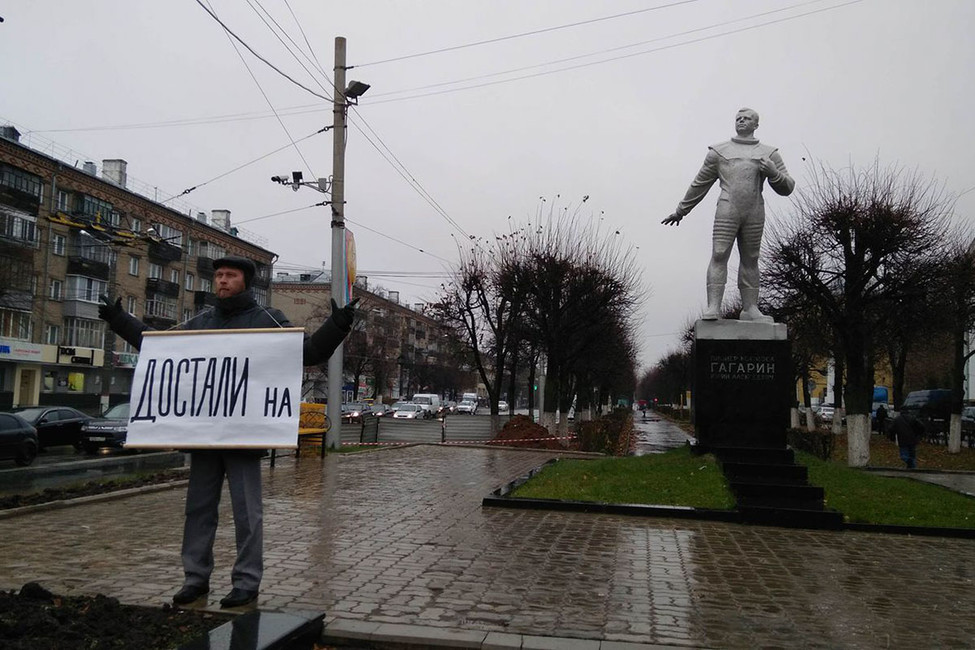 <p>Юрий Гагарин, антифашисты, нацболы: как россиян судили за&nbsp;экстремизм на&nbsp;этой неделе</p>