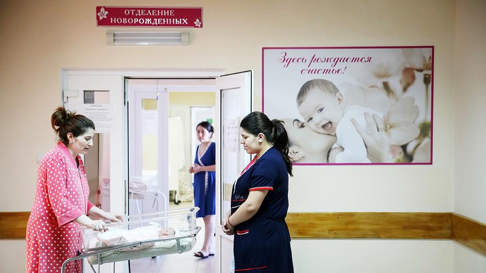 «Финансовая стимуляция— тупиковый путь»: эксперт отом, как повысить рождаемость вРоссии