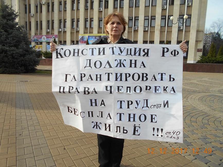 Раиса Погодаева