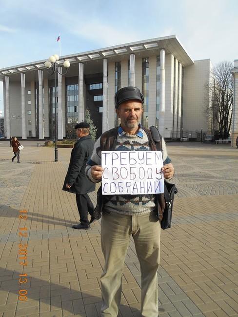 Виктор Чириков