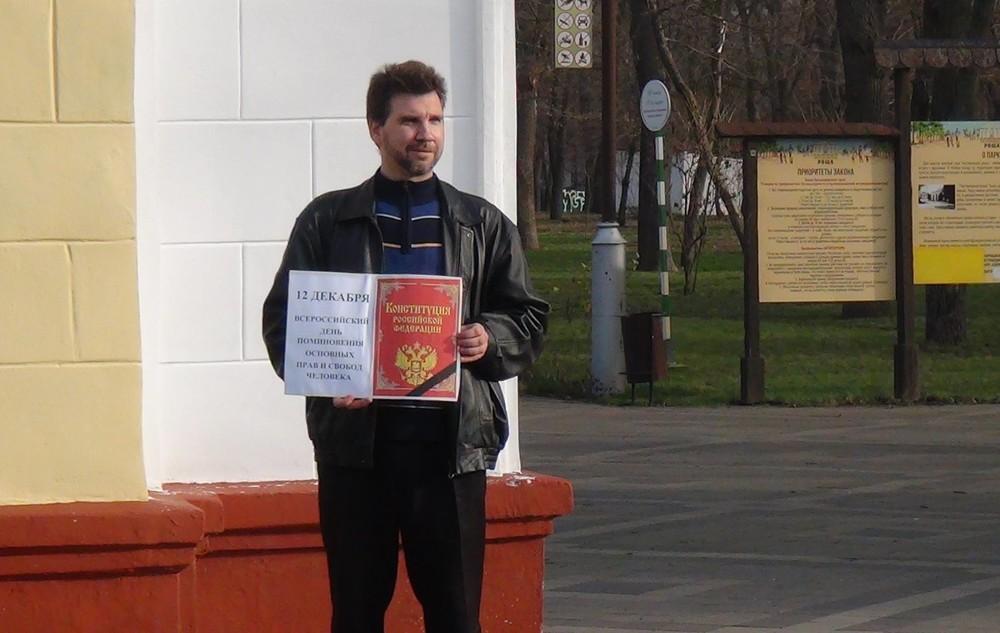 Леонид Кудинов
