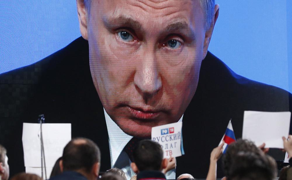 Большая пресс-конференция Путина. Онлайн