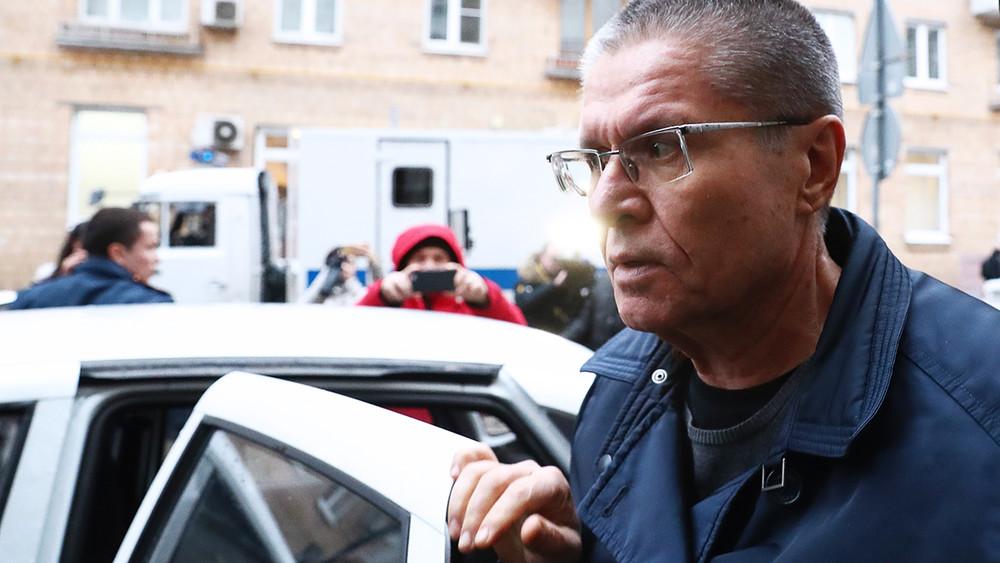 Суд признал Улюкаева виновным вполучении взятки