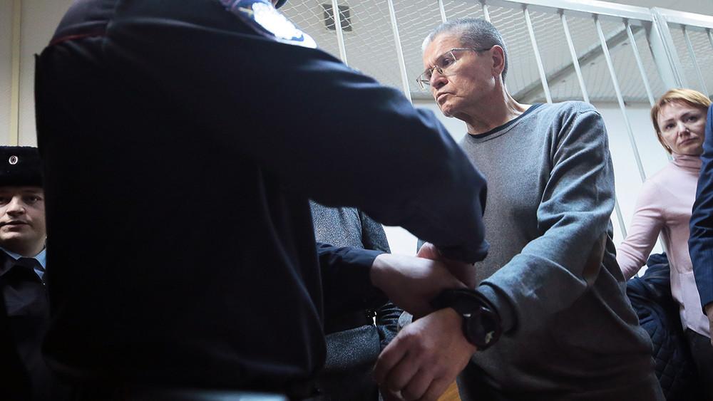 Суд приговорил Улюкаева квосьми годам строгого режима